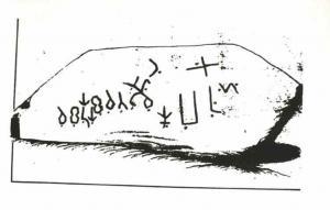 Iné fakty o nápisoch na Velestúre