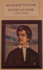 Alexander Petrovič alias Sándor Petöfi